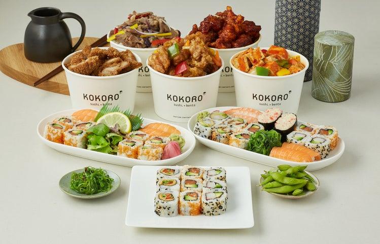 A preview of Kokoro - Brighton 2's cuisine